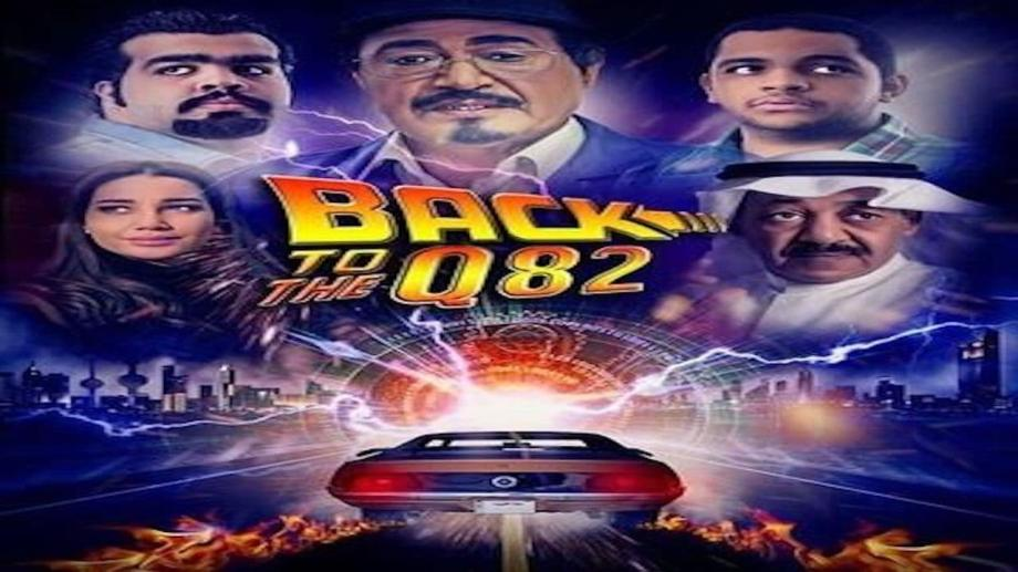 Back to Q82